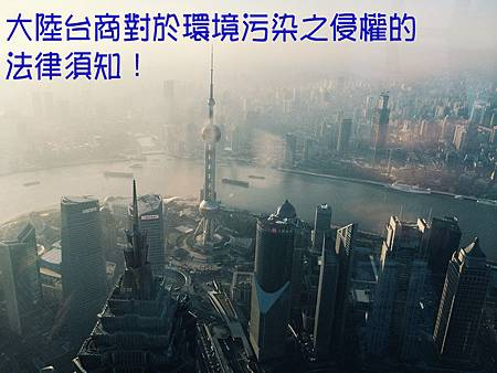 oriental-pearl-tower-415474_1920.jpg