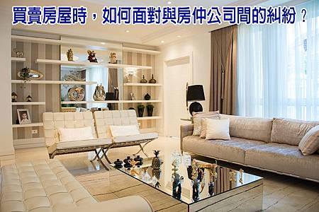 home-1622401_1920.jpg