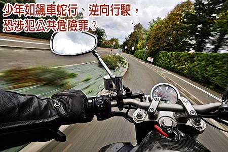 motorcycle-1827482_1920.jpg