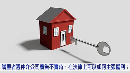 key-2114455_1920.jpg