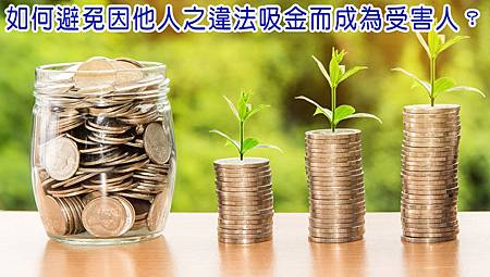money-2696228_1920.jpg