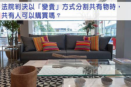 living-room-3501009_1920.jpg