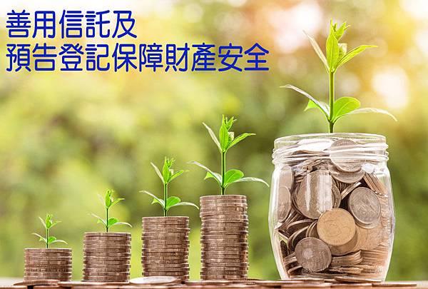 money-2724241_1920.jpg