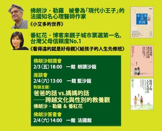 2012書展B