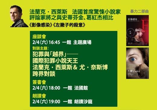 2012書展C