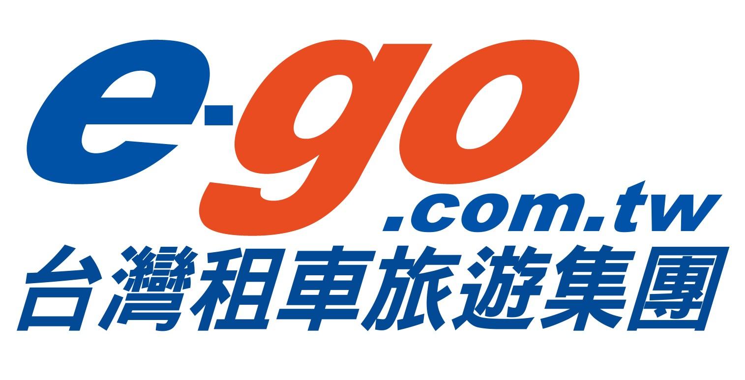 台灣租車LOGO .jpg