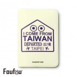 我來自台灣護照套.jpg