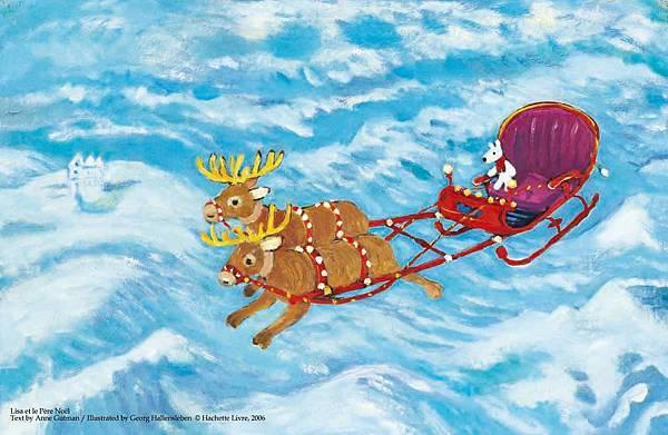 《麗莎和卡斯柏:到聖誕老人家玩》內頁