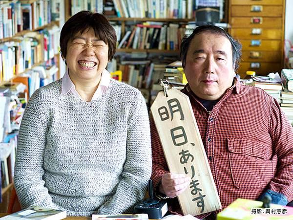 木皿泉夫婦