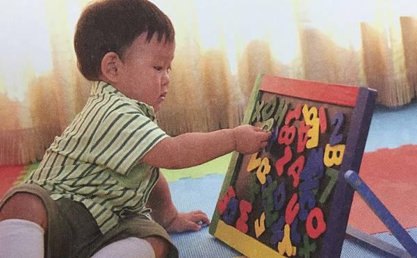 0~3歲寶寶14階段潛能開發書:內頁1