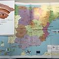 西班牙,再發現內頁地圖