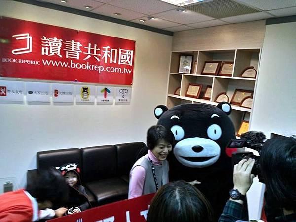 熊本熊造訪讀書共和國