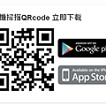 讀書共和國行動書店QR code.png