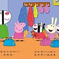 粉紅豬小妹第二輯Peppa Pig內頁a