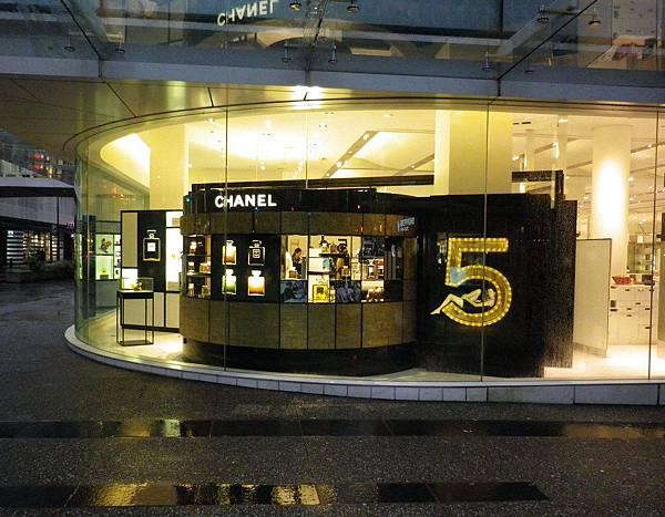 Chanel street