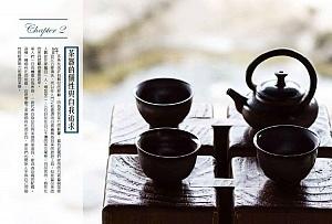 茶日子_壺.jpg