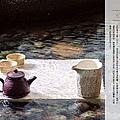 茶日子2_壺3.jpg