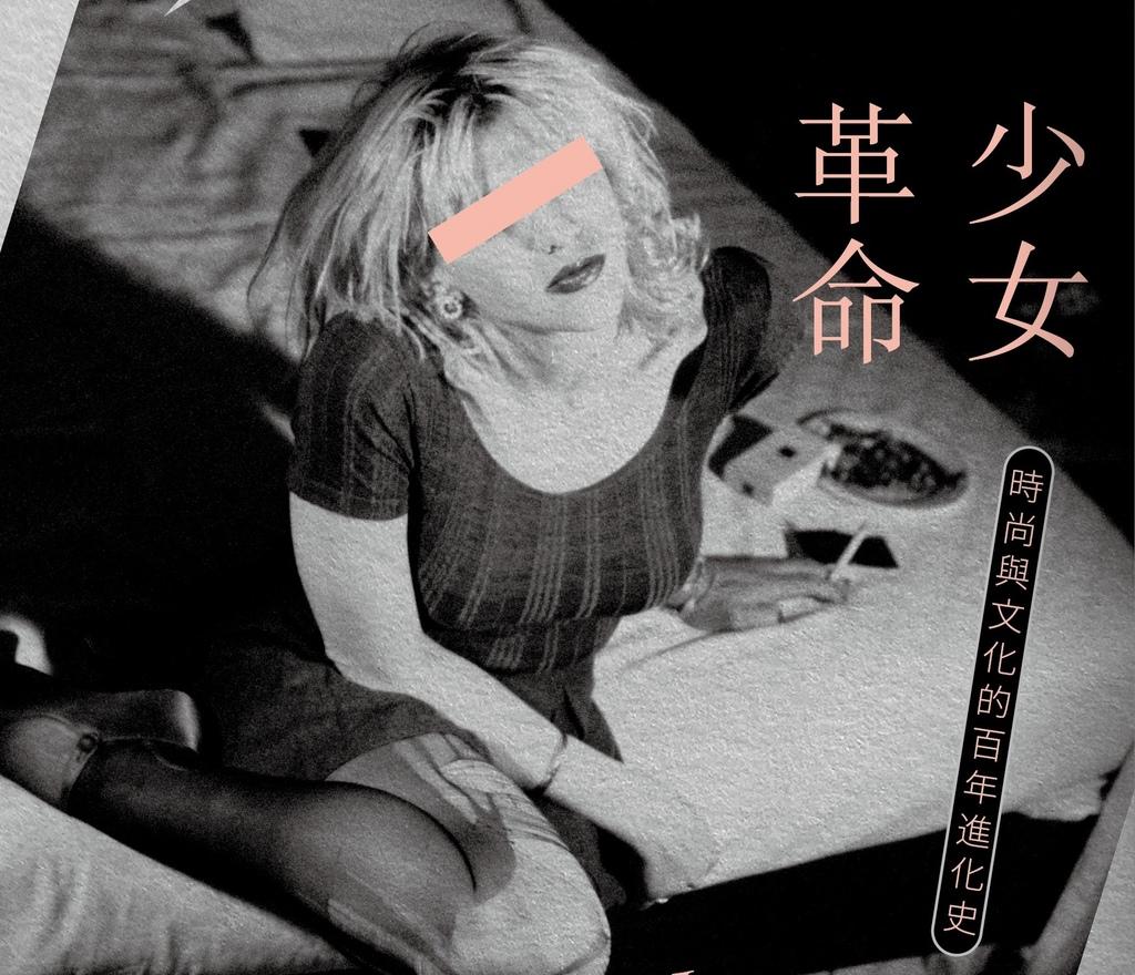 (八旗)0UHU0016少女革命-正封300dpi﹍cut.jpg