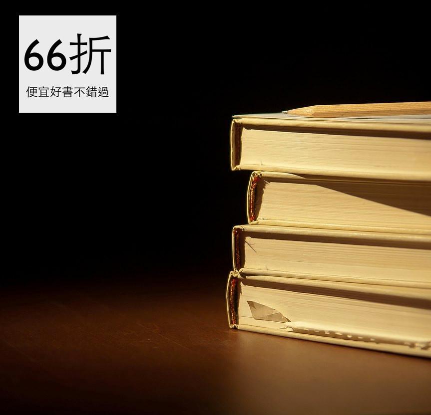 bookrep 66.jpg
