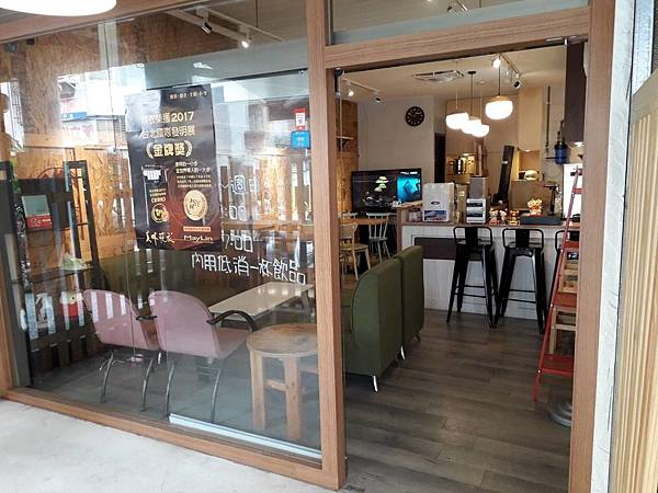 NOMI咖啡店.jpg