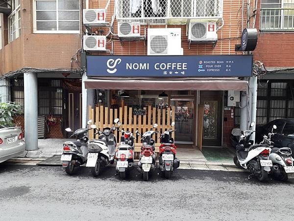 我要活著!NOMI咖啡店.jpg