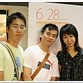 IMG_9251