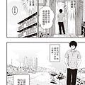 08_重啟咲良田1-漫畫-9789868980600.jpg