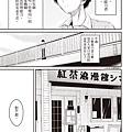 09_重啟咲良田1-漫畫-9789868980600.jpg