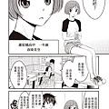 010_重啟咲良田1-漫畫-9789868980600.jpg