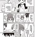 013_重啟咲良田1-漫畫-9789868980600.jpg