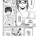 012_重啟咲良田1-漫畫-9789868980600.jpg
