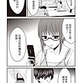 014_重啟咲良田1-漫畫-9789868980600.jpg
