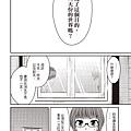 016_重啟咲良田1-漫畫-9789868980600.jpg