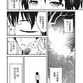 2_重啟咲良田  2【漫畫版】
