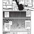 6_重啟咲良田  2【漫畫版】