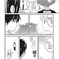 10_重啟咲良田  2【漫畫版】