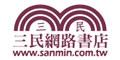 sanmin