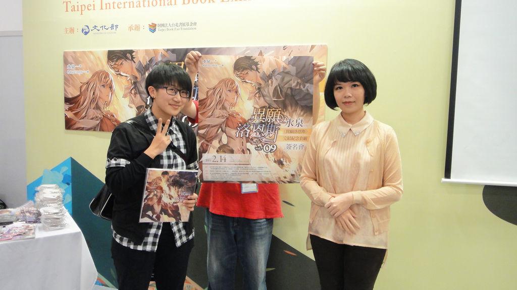 水泉與獲得簽名海報的讀者合照.JPG