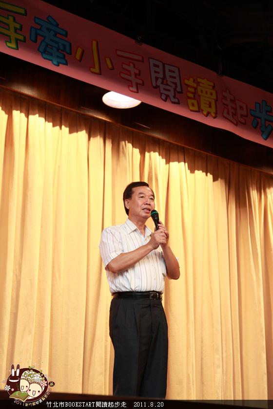 BookStart2011_102.JPG