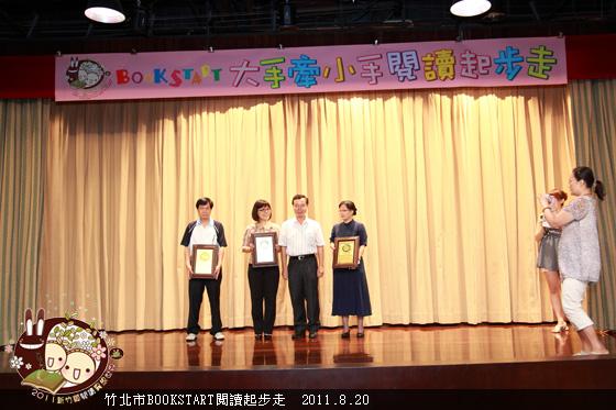 BookStart2011_103.JPG
