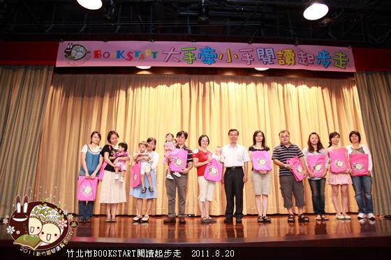 BookStart2011_104.JPG