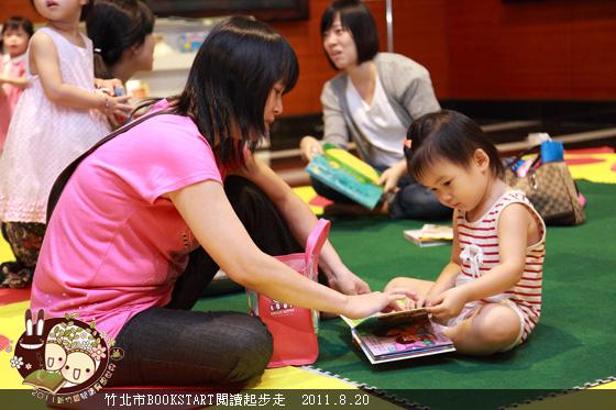 BookStart2011_110.JPG