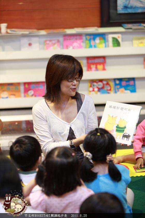 BookStart2011_111.JPG