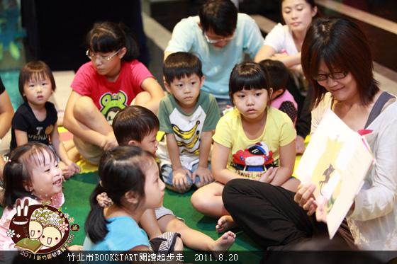 BookStart2011_112.JPG