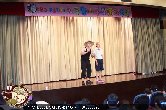 BookStart2011_125.JPG