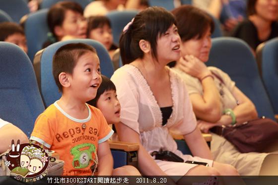 BookStart2011_139.JPG