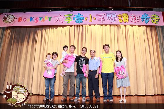 BookStart2011_201.JPG