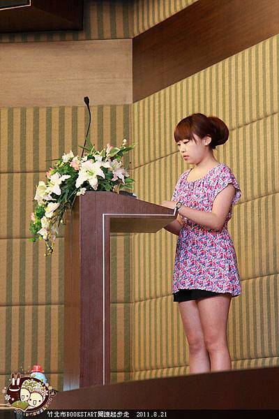 BookStart2011_204.JPG