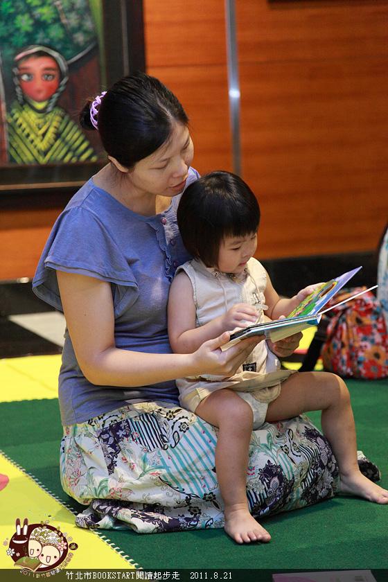 BookStart2011_205.JPG