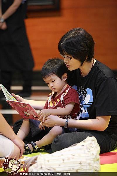 BookStart2011_207.JPG